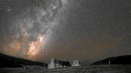 The Milky Way rises in the NSW sky